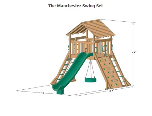 LexingtonSwingSet